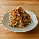 【野菜ひとつ】切干大根の粒マスタードマリネ