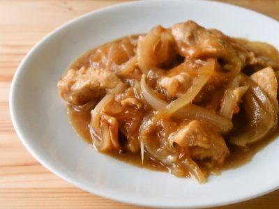 玉ねぎと鶏むね肉のとろとろ炒め煮