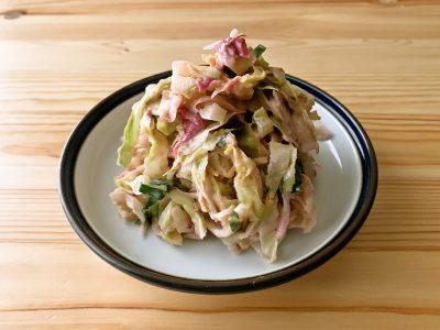 【野菜ひとつ】キャベツの梅コールスロー