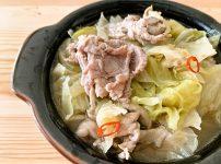 キャベツと豚こまの香味スープ