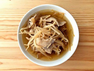 もやしとまいたけの酸辣湯風スープ