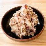 里芋の梅昆布サラダ