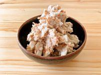 【野菜ひとつ】里芋と桜えびのサラダ