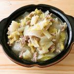 白菜とひき肉のコンソメスープ