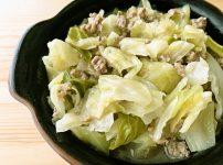 キャベツとひき肉の旨塩スープ