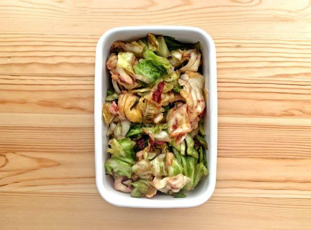 【野菜ひとつ】キャベツの梅昆布浅漬け