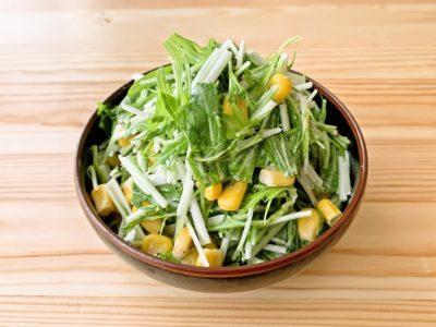水菜とコーンのコールスロー風サラダ
