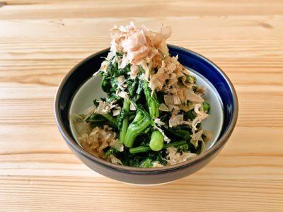 【野菜ひとつ】春菊のおひたし