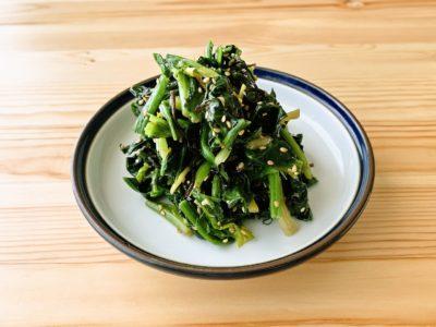 【野菜ひとつ】ほうれん草の塩昆布和え