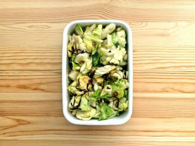 【野菜ひとつ】塩昆布でキャベツの浅漬け風