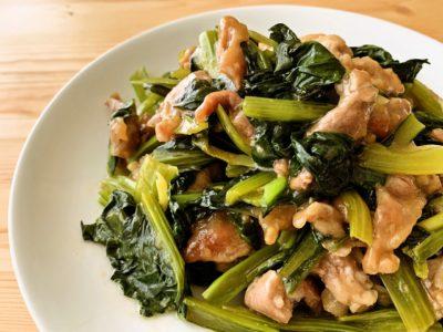 小松菜と豚こまの生姜炒め