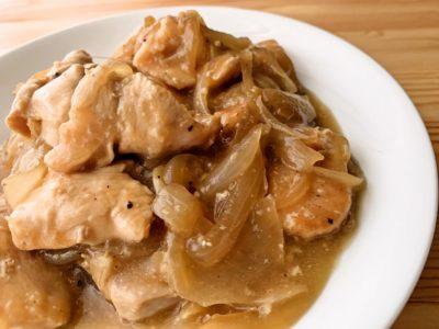 玉ねぎと鶏むね肉のガリバタしょうゆ
