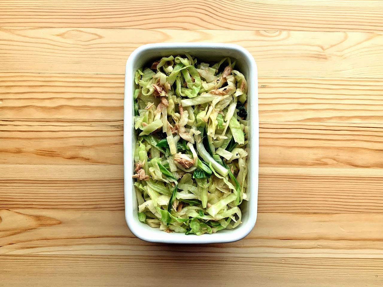 【野菜ひとつ】キャベツのツナマリネ