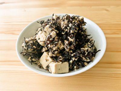 高野豆腐とひじきのツナサラダ