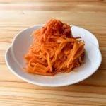 【野菜ひとつ】にんじんの梅マリネ