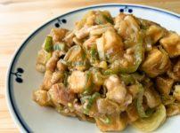 高野豆腐と豚こまの中華風炒め煮