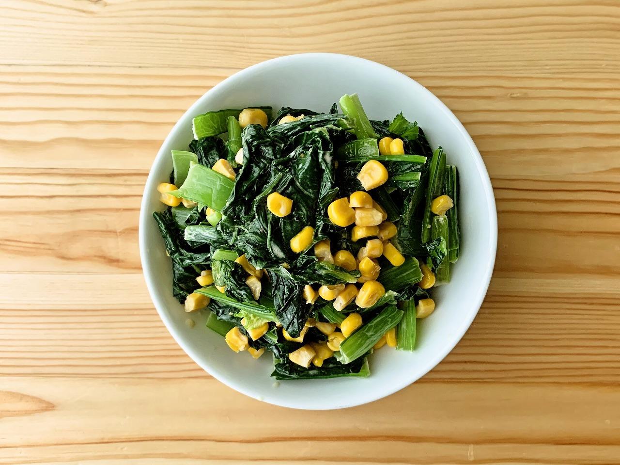 小松菜とコーンのサラダ