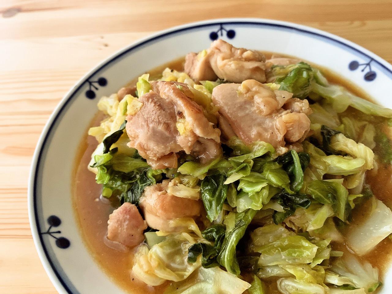 キャベツと鶏もも肉のにんにく醤油炒め