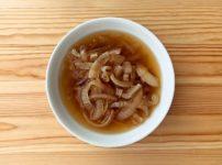 【野菜ひとつ】玉ねぎの冷製和風スープ