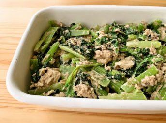 さば缶と小松菜のサラダ