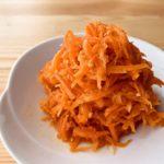 【野菜ひとつ】にんじんの中華風サラダ