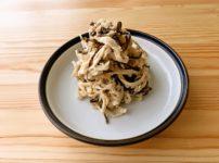 【野菜ひとつ】切干大根と塩昆布のごまマヨサラダ