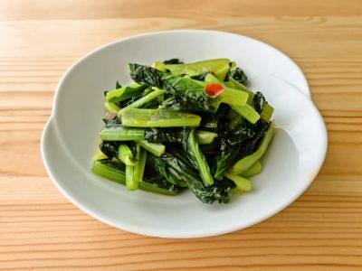 【野菜ひとつ】小松菜のエスニック和え
