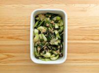 【野菜ひとつ】青梗菜のツナマリネ