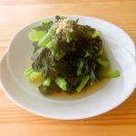 【野菜ひとつ】小松菜の洋風おひたし