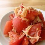 トマトの生姜マリネサラダ