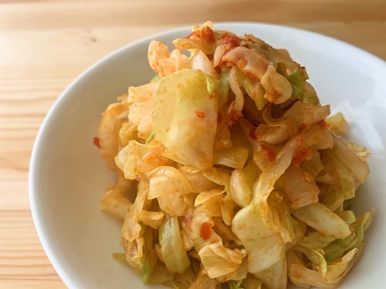 【野菜ひとつ】ピリ辛キャベツ