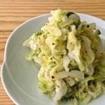 【野菜ひとつ】キャベツの塩レモン和え